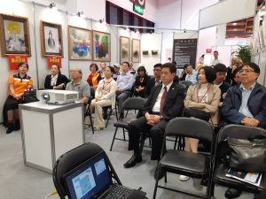 國際房地產博覽會